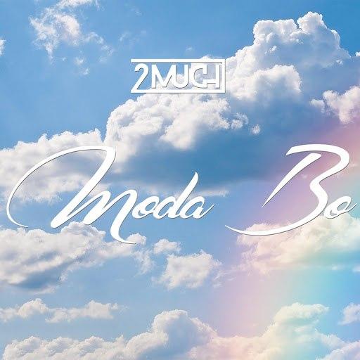 2Much альбом Moda Bo