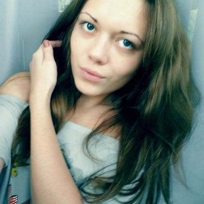 Екатерина Бирюкова, 16 ноября , Гуково, id90395211