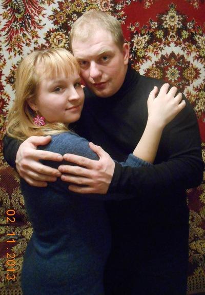 Людмила Реутова, 30 июля 1991, Смоленск, id196814043