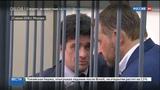 Новости на Россия 24 Исполнять обязанности арестованного губернатора Никиты Белых будут его заместители