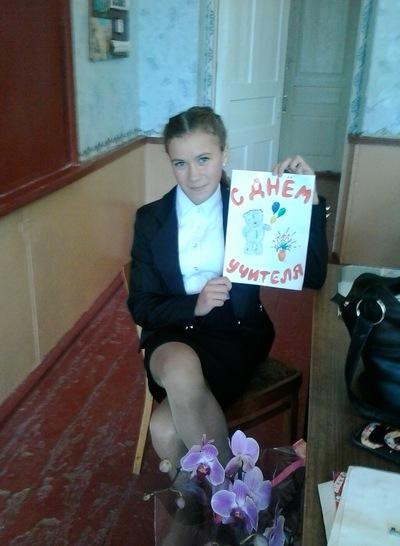 Кристина Припутнева, 10 июля , id212770004