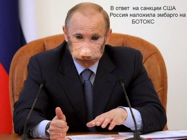 США ежедневно мониторят ситуацию в Украине для решения вопроса о санкциях против России - Цензор.НЕТ 5168