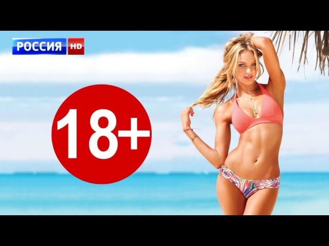 Дочь богача (2017) мелодрама, русские сериалы, классный фильм 18 » Freewka.com - Смотреть онлайн в хорощем качестве
