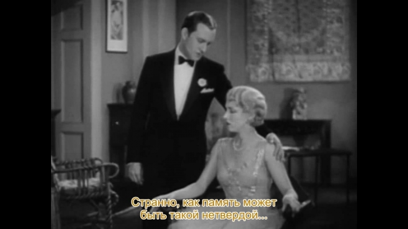 ТРИНАДЦАТЫЙ СТУЛ (1929) - драма, детектив. Тод Браунинг 720p]