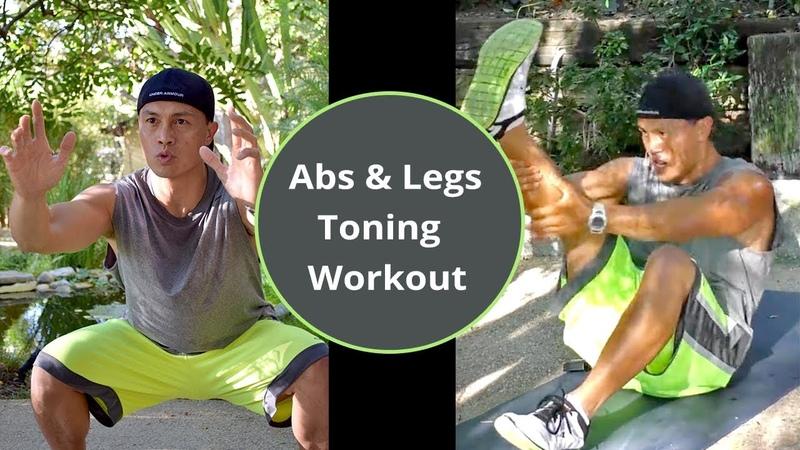 Тренировка для тонуса пресса и ног с собственным весом без снаряжения. Abs Legs Toning Workout No Equipment Bodyweight Exercises