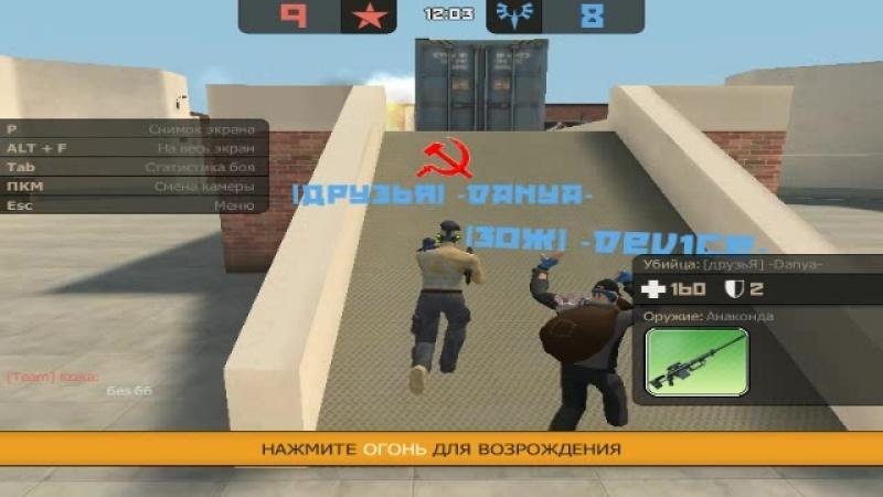 Чит игрока -Danya-