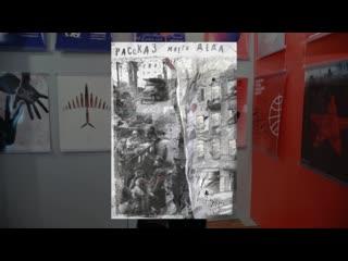 Видео-экскурсия по выставке плакатов МОЯ СТРАНА. Плакаты современных художников, посвященные Великой Отечественной Войне