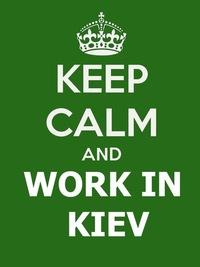 робота для студента киев