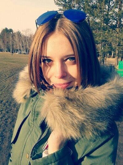 Анастасия Меркулова, 21 апреля , Улан-Удэ, id35079435