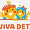 ViVa DETI детский центр