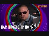 Воровайки и БумеR - Обмани меня (Official Lyric Video)