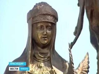 Альтернатива Мосту поцелуев появилась в Краснодаре