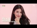 Idol Room EP55 Jeon Somi