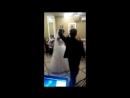 Концовка свадебного танца в ресторане Ангел