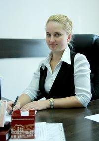 Наталья Ямщикова, 22 октября 1984, Плесецк, id70506021