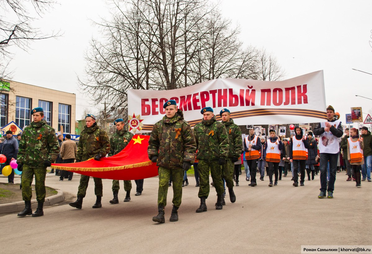 Бессмертный полк в Белово 9 мая 2018 г