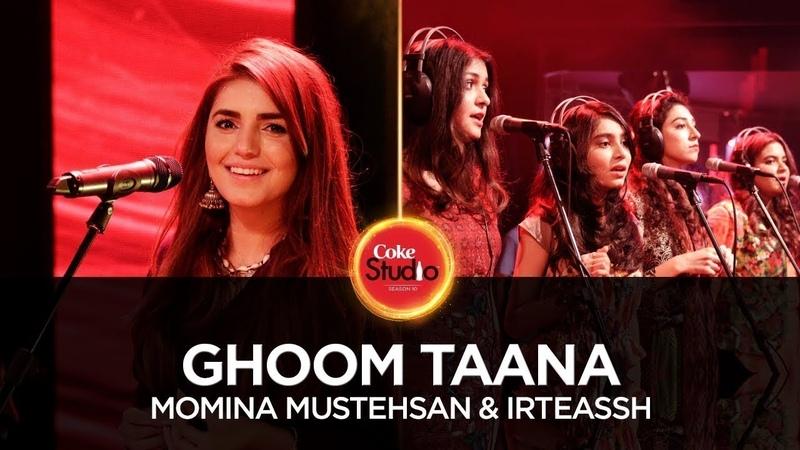 Coke Studio Season 10 - Ghoom Taana - Momina Mustehsan IRTEASSH