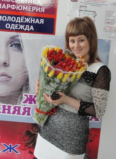 Татьяна Шилинг, 10 апреля 1983, Куйбышев, id55258132