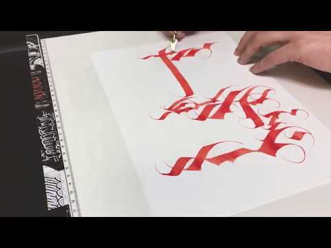 InkSpired Calligraphy