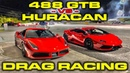 Ferrari 488 GTB vs Lamborghini Huracan 1/4 Mile Drag Racing plus Dragy Winner Lambo vs Ferrari