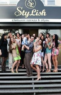 Одежда Челябинск
