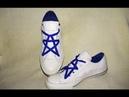 Jak w oryginalny sposób zasznurować buty pentagram