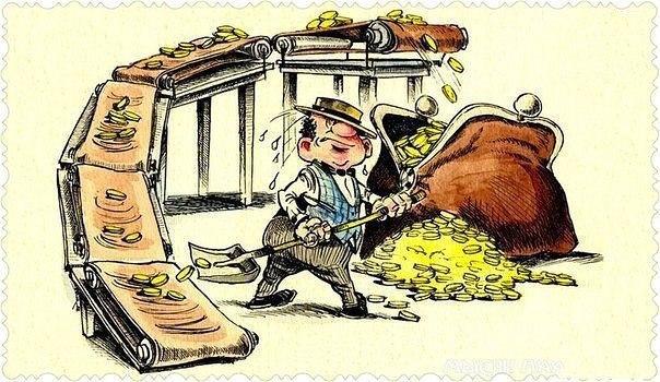 Законы денег.