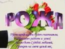 Doc-116386311_487886004.mp4