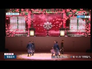 VIXX - The Wind of Starlight + Shangri-la (IOC Opening Ceremony)