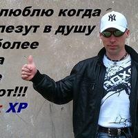 Олег Шаргунов, 14 августа 1978, Саратов, id197028871