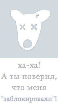 Степан Семкович, 9 марта , Москва, id152053596