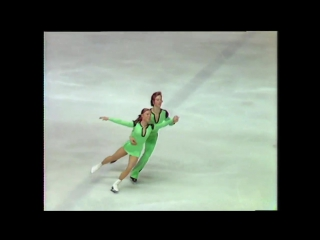 Romy kermer  rolf oesterreich free skate 1976 world figure skating championships (1)