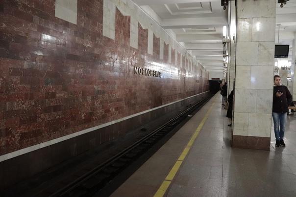 Путевая стена станции «Московская»