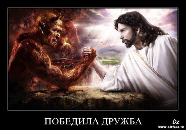 ад-31: