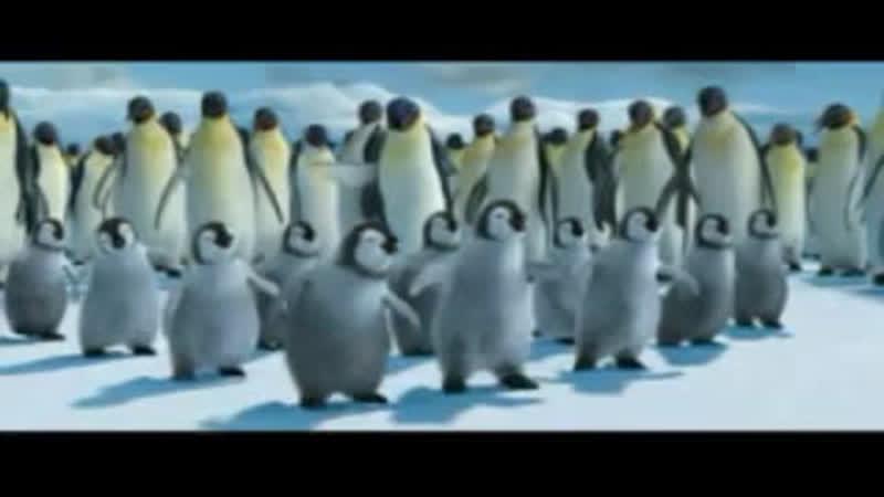Пингвиний РЭП