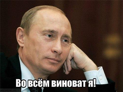 В обновленном законе о конфискации имущества беглых экс-чиновников осталась только фамилия Януковича, - Чорновол - Цензор.НЕТ 2319
