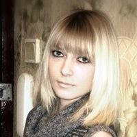 Татьяна Сигаева, 6 июня , Рязань, id55865270