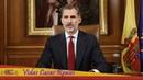 Rey Felipe VI renuncia a su título de Rey porque también lo obtuvo de forma ilícita