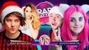 Рэп Баттл - Ивангай и Марьяна Ро vs Диллерон и Миникотик