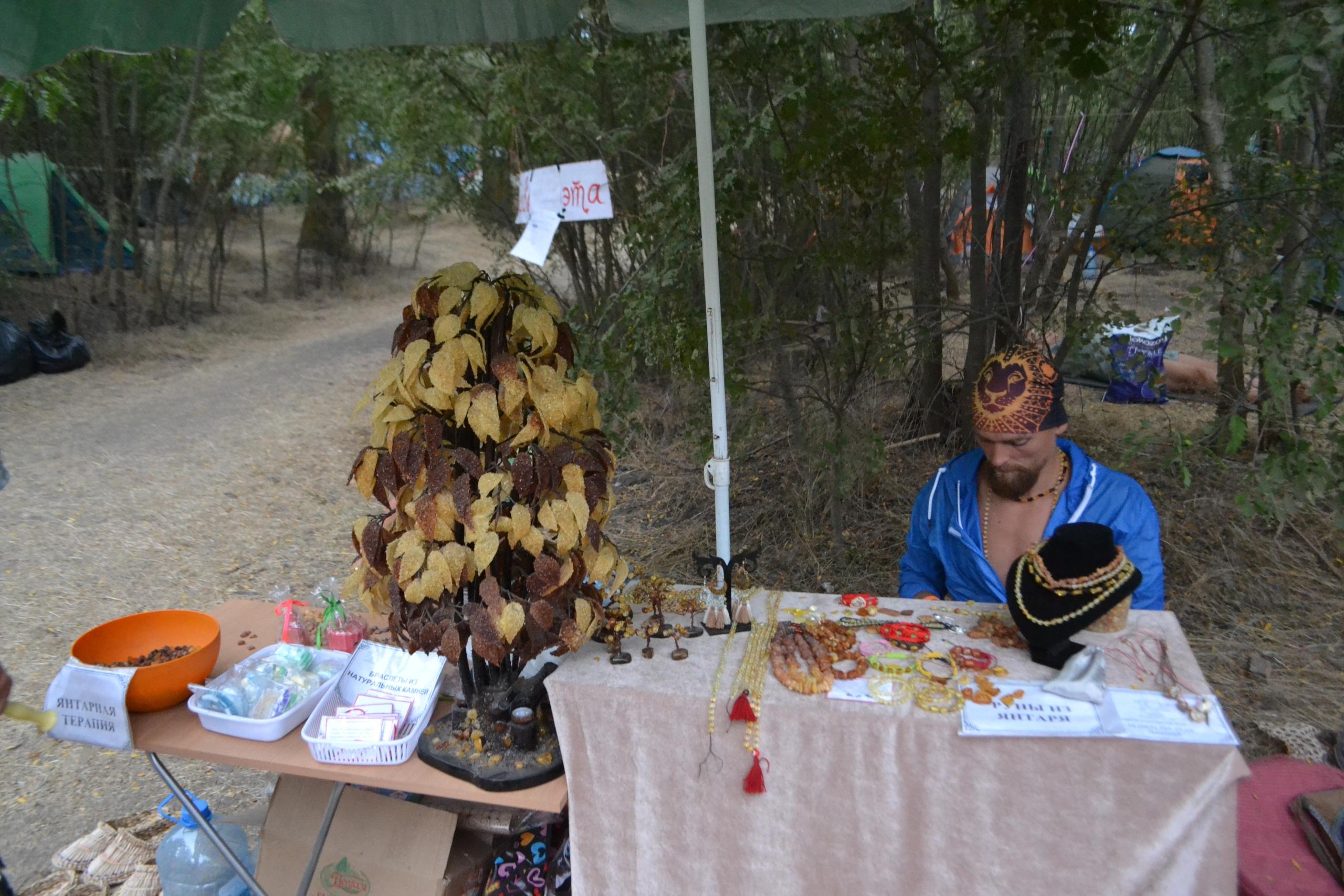 Елена Руденко (Валтея). Эзотерический фестиваль. Одесская сказка 2018 г. - Страница 6 WkUui6kcG1g