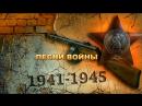 РИО РИТА (ко Дню Победы)