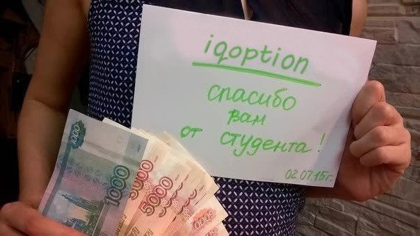 Я заработала больше 100 000 рублей за неделю! Сможешь и ты - читай!