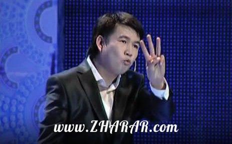 Қазақша Анекдот: Бауыржан Турабаев (видео) казакша Қазақша Анекдот: Бауыржан Турабаев (видео) на казахском языке