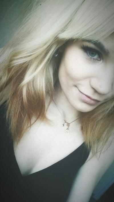 Маринка Шут
