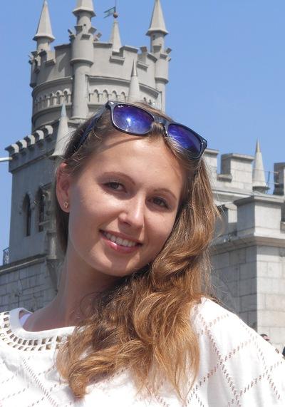 Вікторія Чухмар, 20 сентября 1993, Няндома, id61204454