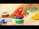 GEOMAG GBaby Commercial