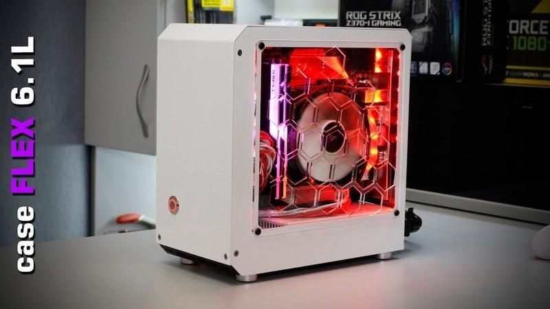 Top PC in a mini case FLEX 6 1L