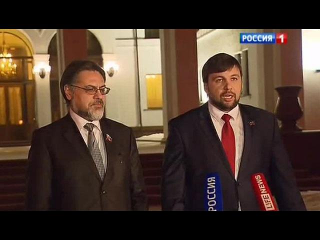Вести.Ru: Пушилин: политическое урегулирование возможно лишь в случае внеблокового статуса Украины