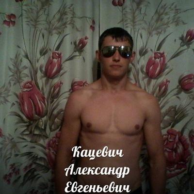 Саня Кацевич, 5 апреля 1988, Киев, id220057302