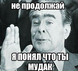"""""""Было бы неплохо, если бы Грызлов прочитал текст минских соглашений и не повторял вслед за Путиным несуществующих там вещей"""", - Ирина Геращенко - Цензор.НЕТ 1554"""